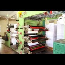 super deluxe paper mills pvt ltd
